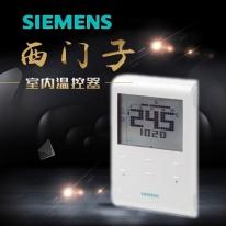 西门子室内温控器
