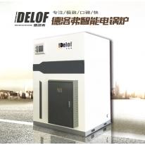 DZ系列 中央供暖电锅炉