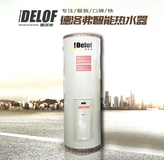 DLF系列 100升中央热水器